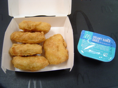 macdonald-nugget-creamy-ranch-sauce1.jpg
