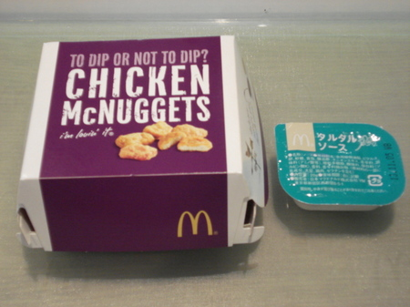 mcdonald-chicken-mcnuggets-tarutaru1.jpg