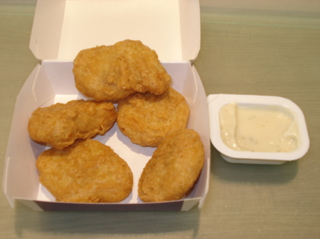 mcdonald-chicken-mcnuggets-tarutaru2.jpg